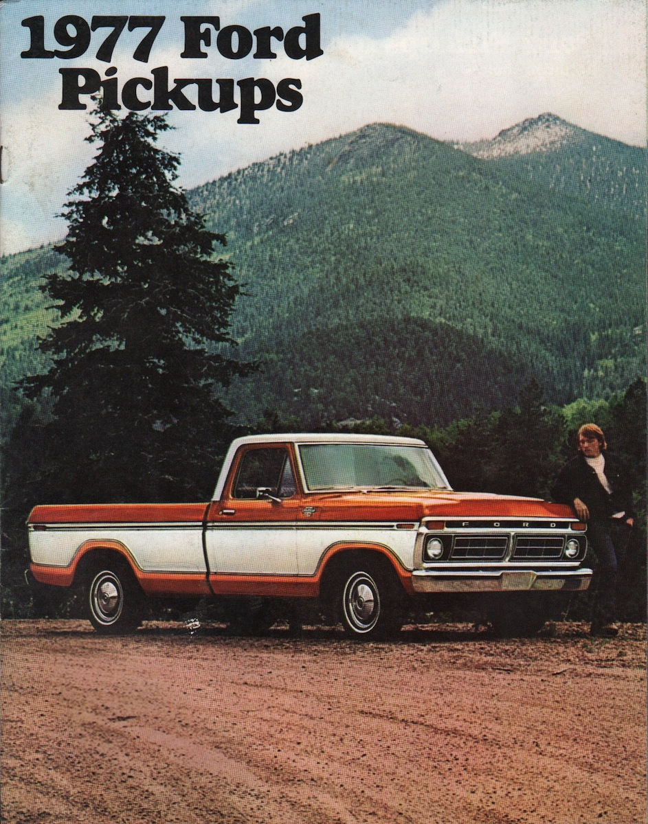 Brochures are presented for research use only pany marks emblems and designs are trademarks and or service marks of Ford