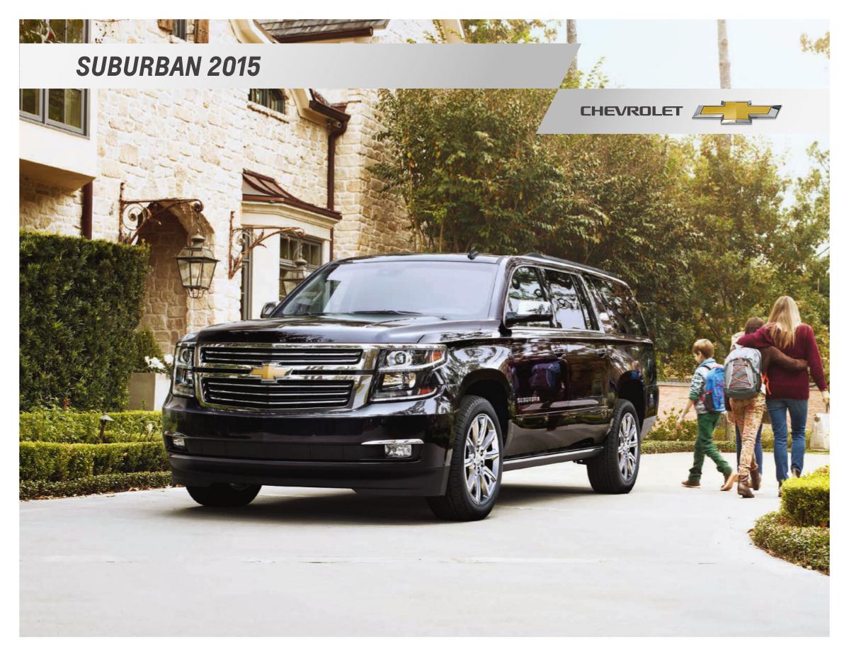 GM 2015 Chevrolet Suburban Sales Brochure