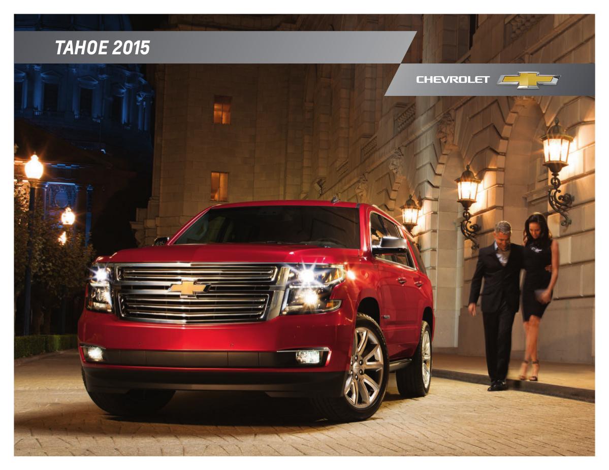 GM 2015 Chevrolet Tahoe Sales Brochure