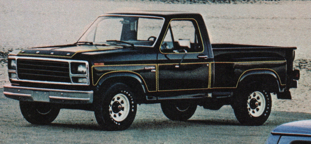 1980 f250 for autos post. Black Bedroom Furniture Sets. Home Design Ideas